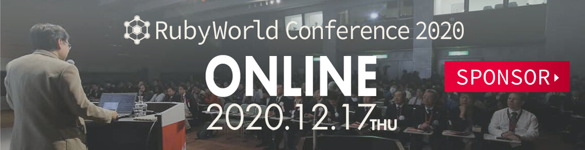 RubyWorld Conference 2020