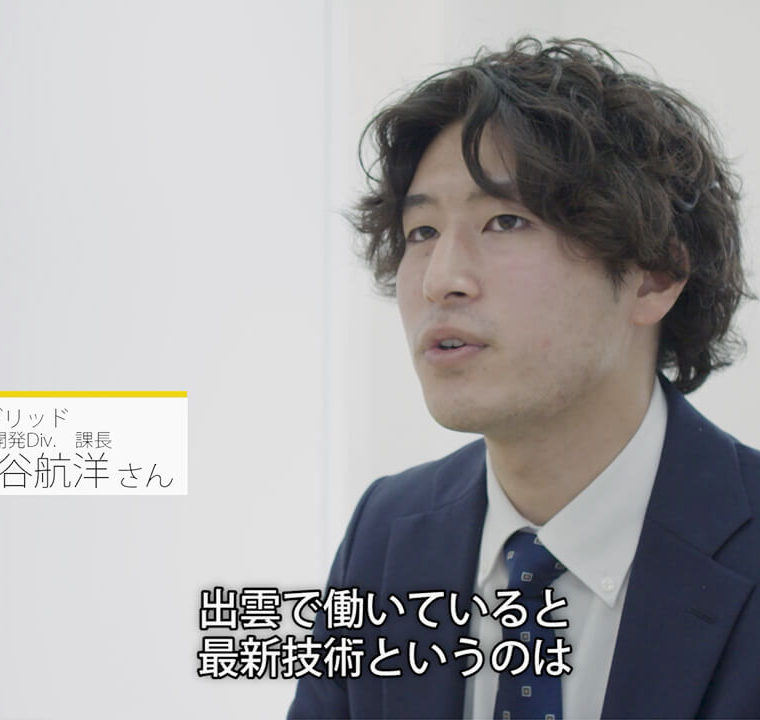 日経CNBC「時代のニューウェーブ」